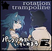rotation trampoline
